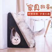 貓抓板磨爪器大號瓦楞紙貓爪板貓咪玩具貓爬板貓磨抓板立式貓抓板WY