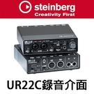 【非凡樂器】YAMAHA UR22C 錄...