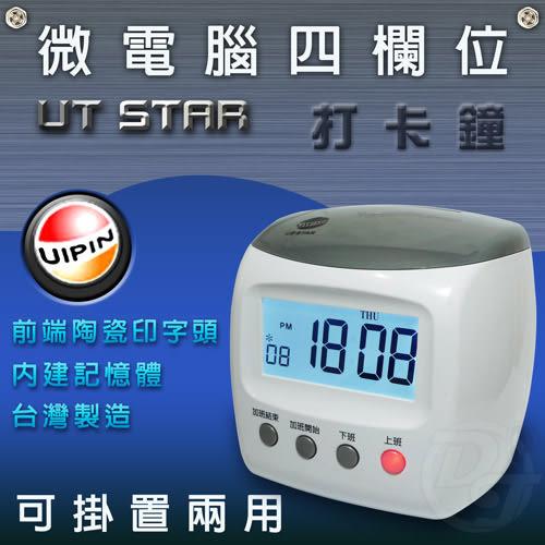 《一打就通》UIPIN微電腦四欄位打卡鐘 UT STAR∥附贈10人份卡架+歌林耳機∥