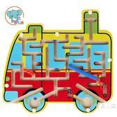 木制磁性運筆迷宮 幼兒童早教益智玩具3歲以上IQ智力親子互動游戲WY【週年慶免運八五折】