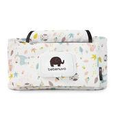 【韓國Bebenuvo公司貨】推車置物袋 -  動物樂園    推車包/媽媽包
