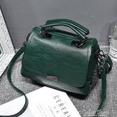 包包女新款手提包復古百搭單肩斜背包軟面時尚小包包color shop