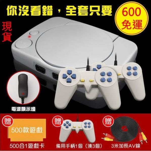 現貨遊戲機 任天堂紅白游戲機家庭手柄雙人電視游戲機FC插卡 第六空間