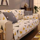 沙發罩 沙發墊簡約現代全蓋棉質布藝四季通用防滑坐墊冬季歐式沙發套罩巾 聖誕交換禮物