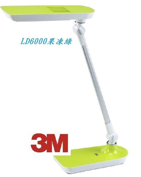 3M 58度博視燈, LD6000果凍綠←此商品無法寄超取~請選宅配←