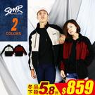 外套-後英文字嘻哈外套-街潮情侶穿搭款《004Z05》共2色【現貨+預購】『SMR』