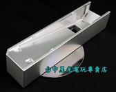 【Wii週邊 可刷卡】☆ 任天堂原廠 Wii主機直立架 ☆【特價優惠】台中星光電玩