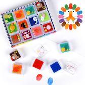 幼兒園兒童手指畫顏料手工DIY涂鴉材料24色彩色印台印泥 開學季特惠