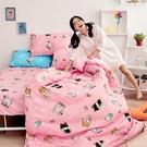床包被套組 / 雙人加大【逗柴貓粉】含兩件枕套 高密度磨毛布 戀家小舖台灣製 柴犬 貓