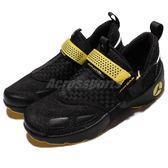 【五折特賣】Nike 訓練鞋 Jordan Trunner LX Thunder 黑 黃 雷神 運動鞋 男鞋【PUMP306】 897992-031
