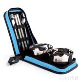 戶外用品折疊便攜式旅行野炊包飯盒碗筷子勺子套裝收納包 KB5275 【VIKI菈菈】