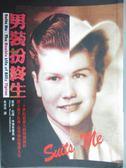 【書寶二手書T1/傳記_KIQ】男裝扮終生:二十世紀最偉大的性別演員_原價300_黛安‧伍德