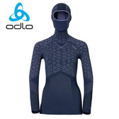 ODLO 女 彈性高領連帽織花保暖長袖衣 緹花藍 180001