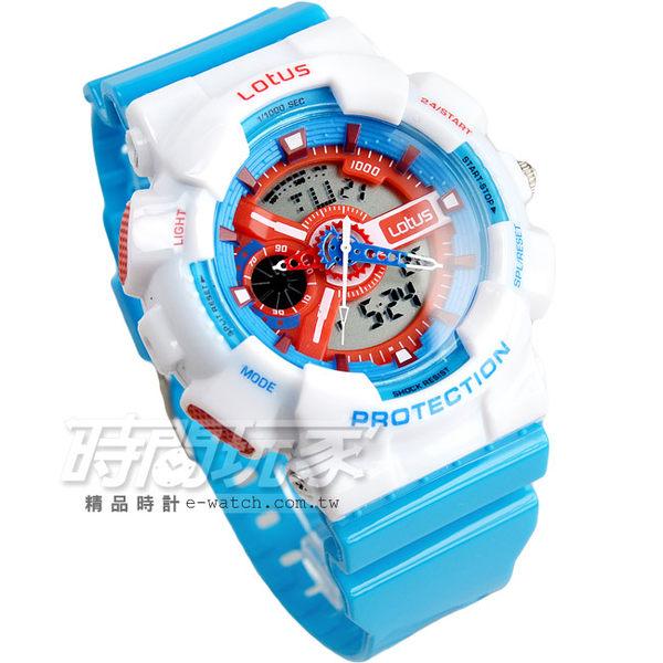 Lotus 時尚錶 潮流設計 男錶 LS-1026-12藍白 女錶/男錶/學生錶/中性錶/運動錶 美國隊長 鋼鐵人 電子錶