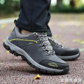 大尺碼登山鞋男 男戶外徒步防滑大碼運動鞋中老年旅游鞋子 nm7635【歐爸生活館】