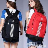 雙肩包女韓版高中初中學生書包電腦包大容量旅行包時尚潮流背包 QQ23311『東京衣社』