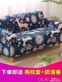 沙發套全包萬能套四季通用型沙發墊簡約現代彈力布藝沙發罩全蓋 深藏blue