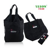 收納袋 YESON 永生  MIT 輕巧 收納袋 環保購物袋 7120
