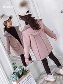 2018新款女童秋冬裝小女孩冬季外套中童兒童裝女大童冬款毛呢大衣