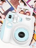 拍立得富士mini7C可愛傻瓜相機套餐含拍立得相紙女學生款兒童迷你7s相機【99免運】