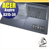 【Ezstick】ACER A315-34 奈米銀抗菌TPU 鍵盤保護膜 鍵盤膜