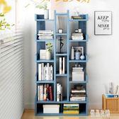 書架落地置物架簡約現代省空間家用客廳收納架學生小書架簡易書櫃 xy5564【優品良鋪】