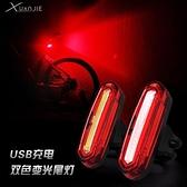 自行車尾燈單車夜間車燈USB充電LED警示燈山地車夜騎行裝備