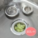 粗孔排水口過濾網(中) 廚房 浴室 水槽 頭髮 菜渣 地漏 防堵塞 排水口【G045-2】MY COLOR