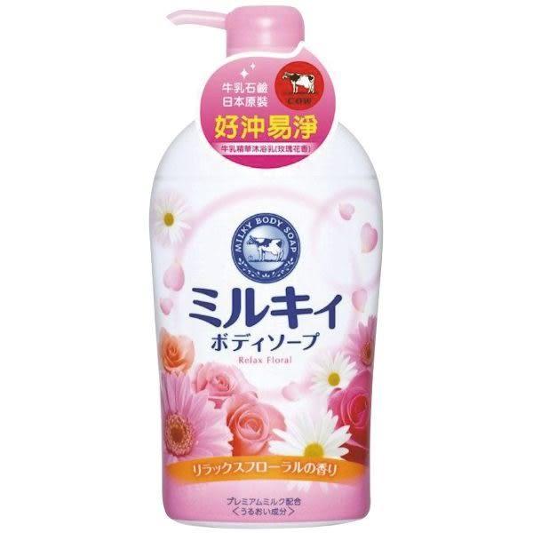 牛乳石鹼-牛乳精華沐浴乳(玫瑰花香) 550ml