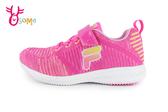 FILA 運動鞋 女童 中大童 針織 透氣 慢跑鞋O7642#桃紅◆OSOME奧森鞋業