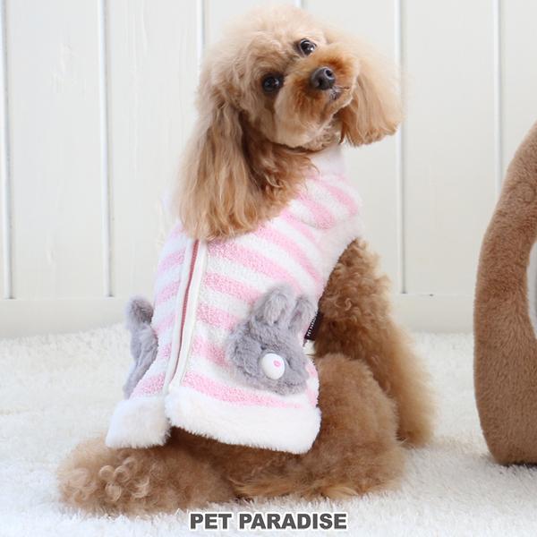 【PET PARADISE 寵物精品】 PP 兔兔條紋背開式拉鍊外套上衣/粉 (3S/DSS/S) 寵物衣服