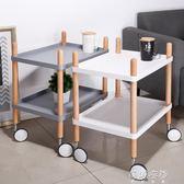 家用客廳餐車小茶幾北歐推車多功能收納小車餐廳用移動餐車igo  蓓娜衣都