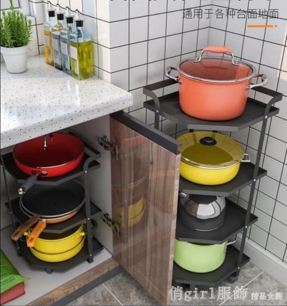 收納架 下水槽鍋架多層鍋具廚房收納置物架分二層家用廚櫃內多功能收納架 開春特惠