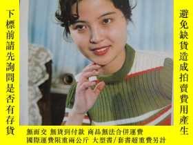 二手書博民逛書店罕見1980年年曆年畫'人物'(4開)3678 南京長江印刷廠