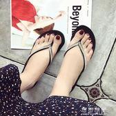 寶托麗水鑽人字拖女夏時尚防滑外穿沙灘鞋夾腳拖鞋女韓版平底涼拖 可可鞋櫃
