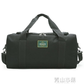 旅行袋超大容量手提旅行包帆布男女長短途行李包袋大號搬家收納包免運  全館免運