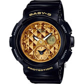 CASIO 卡西歐 Baby-G 鉚釘時尚兩地時間錶-香檳金x黑 BGA-195M-1ADR / BGA-195M-1A