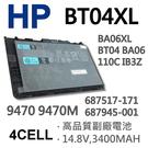 HP BT04XL 4芯 日系電芯 電池...