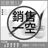 【11/9 0:00開賣】$1111大促↘廚房水龍頭超濾中空絲膜 淨水過濾器 除重金屬鐵屑懸浮物#99426