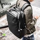 POLO雙肩背包男2020新款商務休閒電腦包大容量多功能輕便旅行包潮  一米陽光
