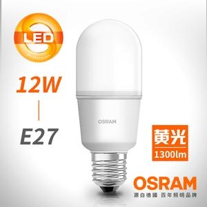 【OSRAM歐司朗】12W E27小晶靈高效能燈泡黃光
