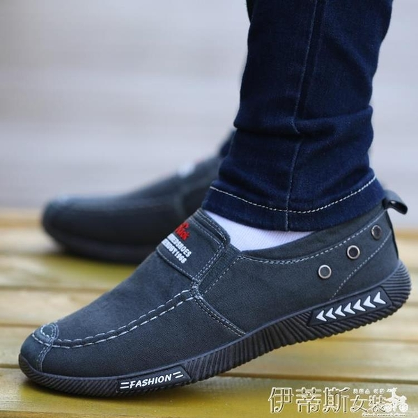 帆布鞋 帆布鞋男防滑老北京布鞋秋季透氣防臭潮鞋子一腳蹬軟底百搭休閒鞋 伊蒂斯