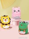 兒童幼兒園書包小班1-3-5歲女孩背包潮男寶寶防走失可愛雙肩包2