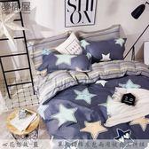 夢棉屋-100%棉3.5尺單人鋪棉床包兩用被套三件組-心花怒放-藍