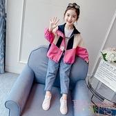 女童春秋外套韓版中大童風衣拼接撞色外套【聚可愛】