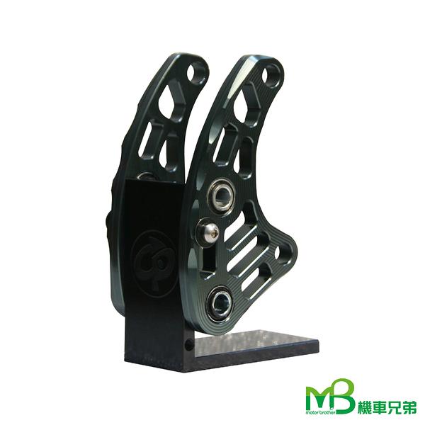 機車兄弟【GP 二代鏤空減震型引擎吊架 】(雲豹125/雲豹150)