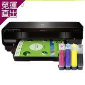 HP 7110【單向閥+防水墨水】A3+ 網路高速印表機HSP連續供墨系統【免運直出】