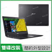 宏碁 acer Aspire A315-31 黑 240G SSD+1T雙碟加強版【N4200/15.6吋/超值文書機/Win10/Buy3c奇展】