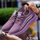 運動休閒女鞋春夏季老北京布鞋女網鞋透氣飛織網媽媽鞋軟底健步鞋 小艾新品