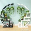 新款客廳家用花架子多層室內特價經濟型陽台裝飾置物架鐵藝花盆架QM 依凡卡時尚